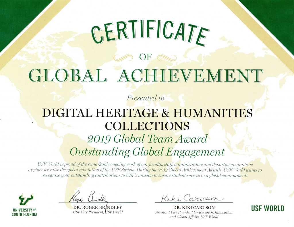 Scan of our certificate